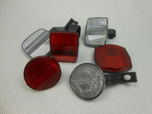 Світловідбивачі