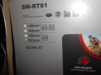 Ротор Shimano SM-RT81 (Deore XT)