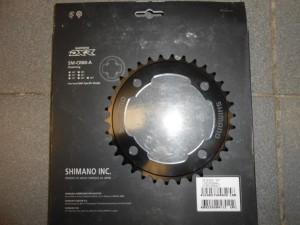 Зірка Shimano DXR SM-CR80-А