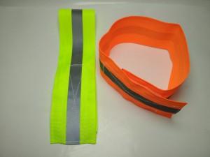 Захист на ногу SafeLight