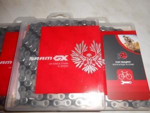 Ланцюг Sram GX Eagle на 12 шв - 720 грн