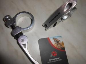 Зажим Promax труби рам 31,8 мм