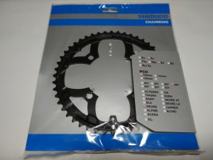 Зірка Shimano Deore 48T