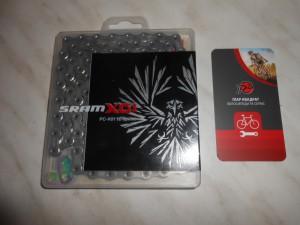 Ланцюг SRAM PC X01 Eagle для 12 шв