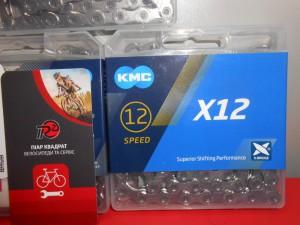 Ланцюг KMC X12, 12 шв - 620 грн
