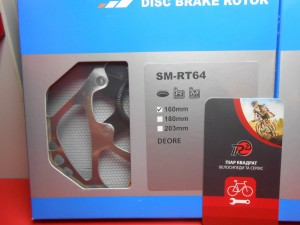 Ротор Shimano Deore SM-RT64 Center-Lock 160 мм