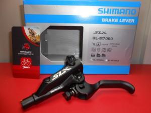 Ручки гальм Shimano SLX BL-M7000