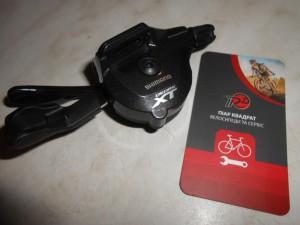 Манетка Shimano XT 11 SL-M8000 для 11 шв