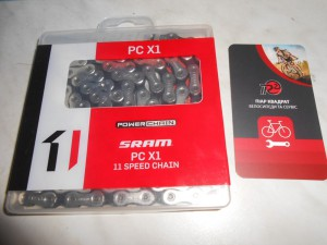 Ланцюг SRAM PC X1 для 11 шв - 660 грн