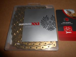 Ланцюг Sram XX1, 12 швидкостей. Gold - 2375 грн