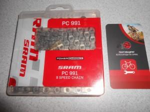 Ланцюг Sram PC 991, для 9 шв, 114 ланок - 860 грн