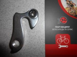 Гак №20 - 250 грн