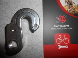 Гак №25 - 160 грн