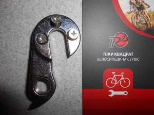 Гак №30 - 300 грн
