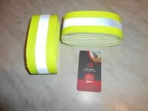 Захист на ногу SafeLight - 40 грн