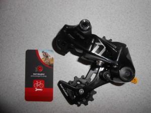 Задній перемикач SRAM GX DH, 7 шв - 3300 грн