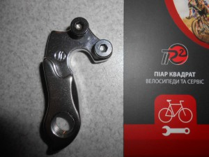 Гак №45 - 260 грн