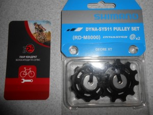 Комплект роликів Shimano XT RD-M8000 для 11 шв