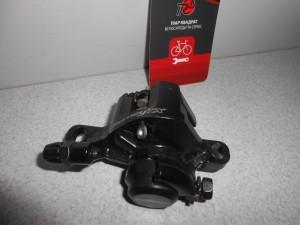 Гальмівний каліпер Shimano Tourney TX BR-TX805 - 500 грн-