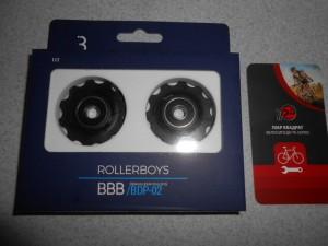 """Ролики перемикача BBB BDP-02 """"RollerBoys"""" - 300 грн"""