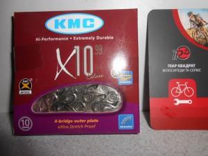 Ланцюг KMC X10 99 для 10 шв - 680 грн