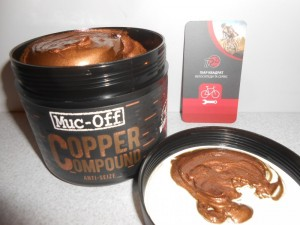 Монтажна паста Muc-Off Copper Compound Anti-Seize 20 грамів - 70 грн